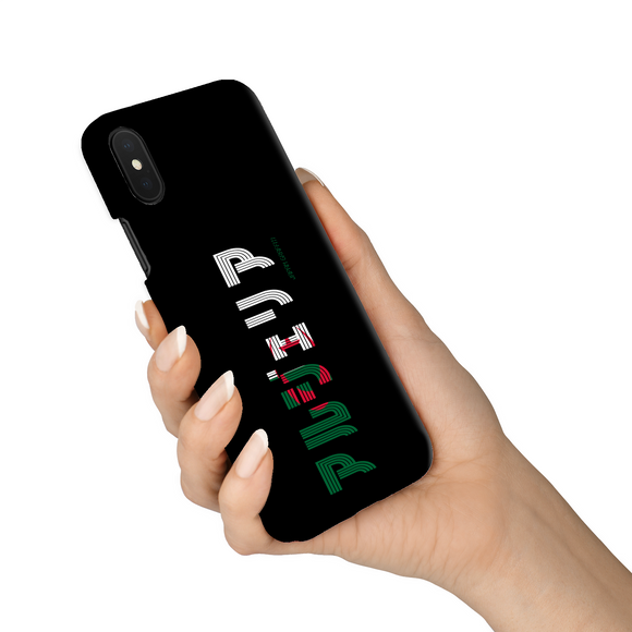 ALGERIA (IRO M design) | Japanese Phone Case - Japan Graffiti
