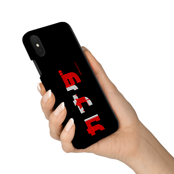 CANADA (IRO M design) | Japanese Phone Case - Japan Graffiti