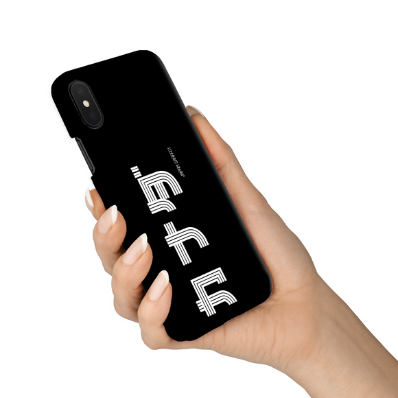 CANADA (SHIRO M design) | Japanese Phone Case - Japan Graffiti