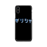 GREECE (IRO S design) | Japanese Phone Case - Japan Graffiti