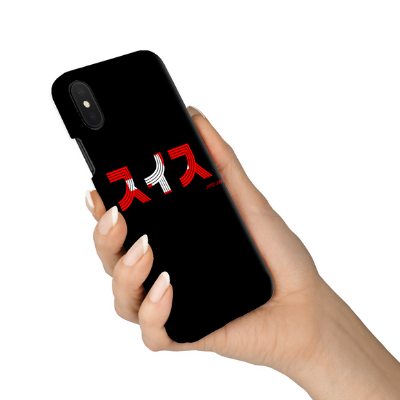 SWITZERLAND (IRO S design) | Japanese Phone Case - Japan Graffiti