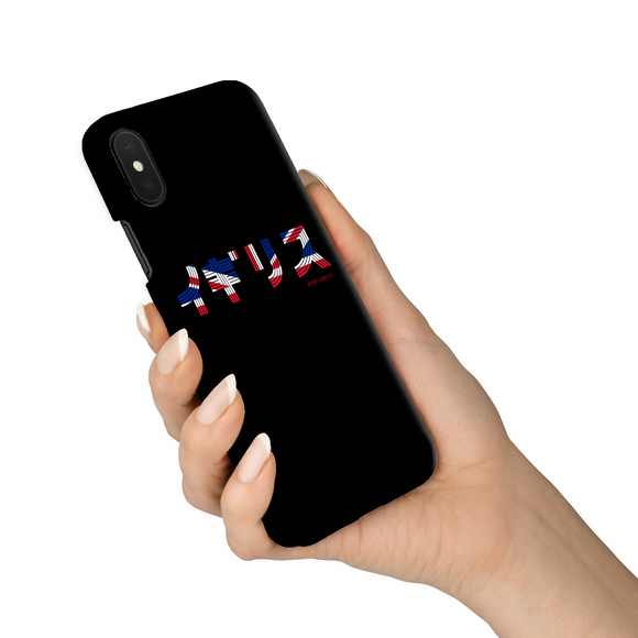 UK (IRO S design) | Japanese Phone Case - Japan Graffiti