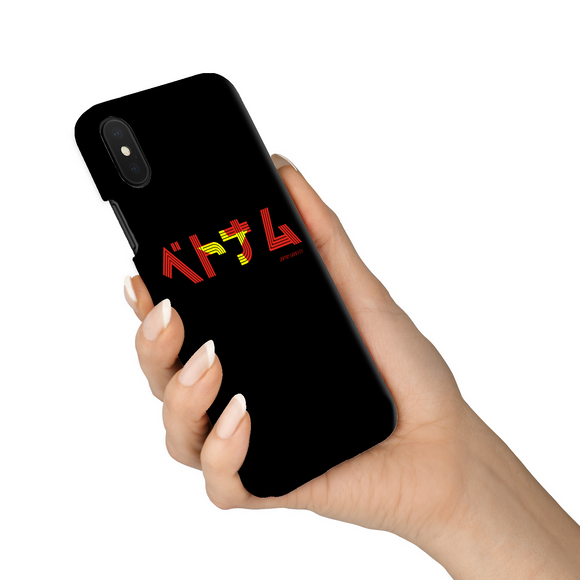VIETNAM (IRO S design) | Japanese Phone Case - Japan Graffiti