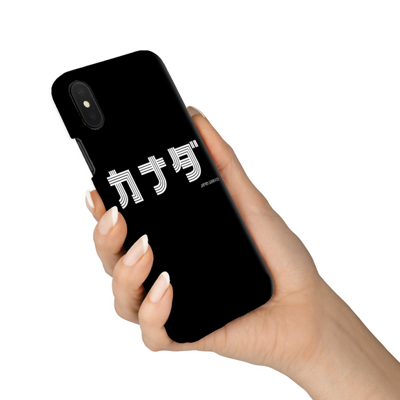 CANADA (SHIRO S design) | Japanese Phone Case - Japan Graffiti