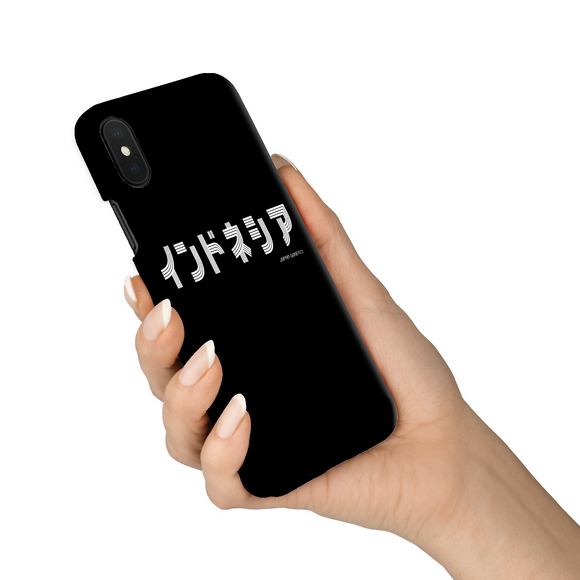 INDONESIA (SHIRO S design) | Japanese Phone Case - Japan Graffiti
