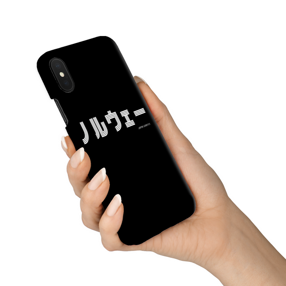 NORWAY (SHIRO S design) | Japanese Phone Case - Japan Graffiti