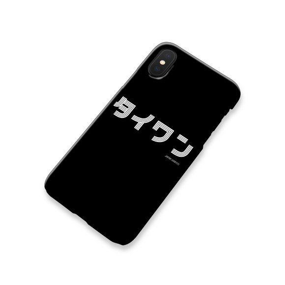 TAIWAN (SHIRO S design) | Japanese Phone Case - Japan Graffiti