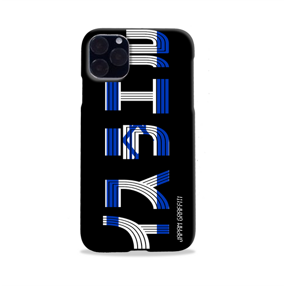 ISRAEL (IRO L design) | Japanese Phone Case - Japan Graffiti