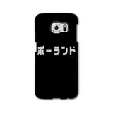 PORTUGAL (SHIRO S design) | Japanese Phone Case - Japan Graffiti