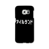 IRELAND (SHIRO S design) | Japanese Phone Case - Japan Graffiti