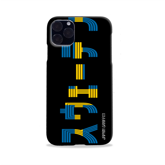 SWEDEN (IRO L design) | Japanese Phone Case - Japan Graffiti