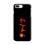 CHINA (IRO M design) | Japanese Phone Case - Japan Graffiti
