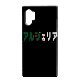 ALGERIA (IRO S design) | Japanese Phone Case - Japan Graffiti