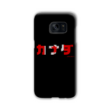 CANADA (IRO S design) | Japanese Phone Case - Japan Graffiti