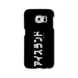 ICELAND (SHIRO M design) | Japanese Phone Case - Japan Graffiti