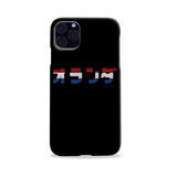 NETHERLANDS (IRO S design) | Japanese Phone Case - Japan Graffiti