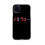 NORWAY (IRO S design) | Japanese Phone Case - Japan Graffiti