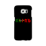 PORTUGAL (IRO S design) | Japanese Phone Case - Japan Graffiti