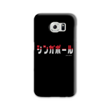 SINGAPORE (IRO S design) | Japanese Phone Case - Japan Graffiti