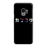 KOREA SOUTH (IRO S design) | Japanese Phone Case - Japan Graffiti