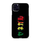 SENEGAL (IRO M design) | Japanese Phone Case - Japan Graffiti