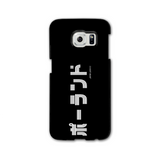 PORTUGAL (SHIRO M design) | Japanese Phone Case - Japan Graffiti