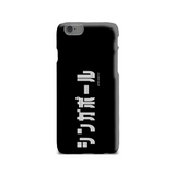 SINGAPORE (SHIRO M design) | Japanese Phone Case - Japan Graffiti