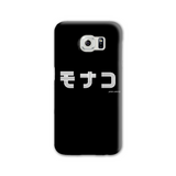 MONACO (SHIRO S design) | Japanese Phone Case - Japan Graffiti