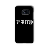 SENEGAL (SHIRO S design) | Japanese Phone Case - Japan Graffiti
