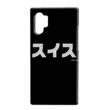 SWITZERLAND (SHIRO S design) | Japanese Phone Case - Japan Graffiti
