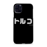 TURKEY (SHIRO S design) | Japanese Phone Case - Japan Graffiti