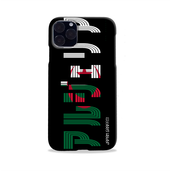 ALGERIA (IRO L design) | Japanese Phone Case - Japan Graffiti