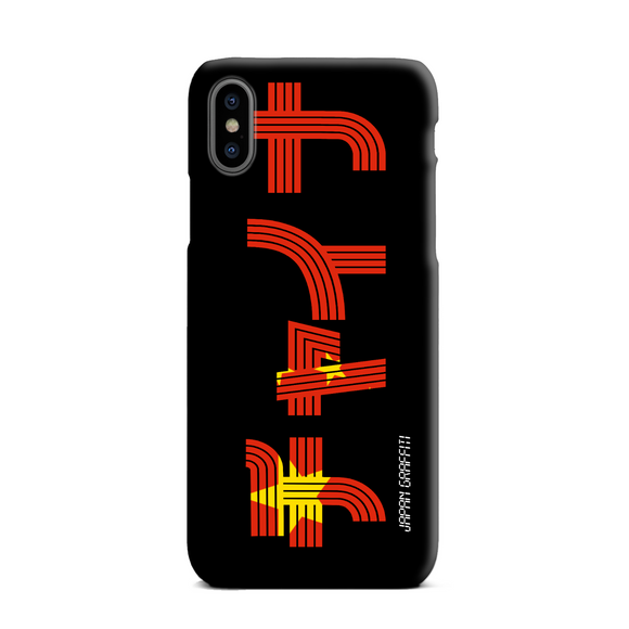 CHINA (IRO L design) | Japanese Phone Case - Japan Graffiti