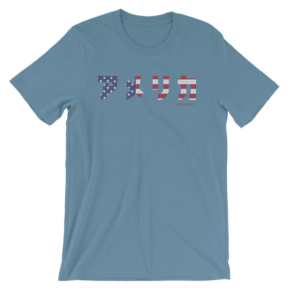 USA (Flag Sing Design) | Japanese T-Shirts | JAPAN GRAFFITI
