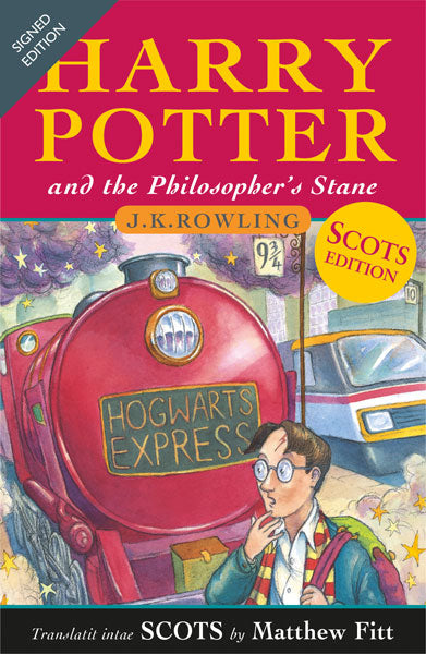 signed edition: Harry Potter and the Philosopher's Stane