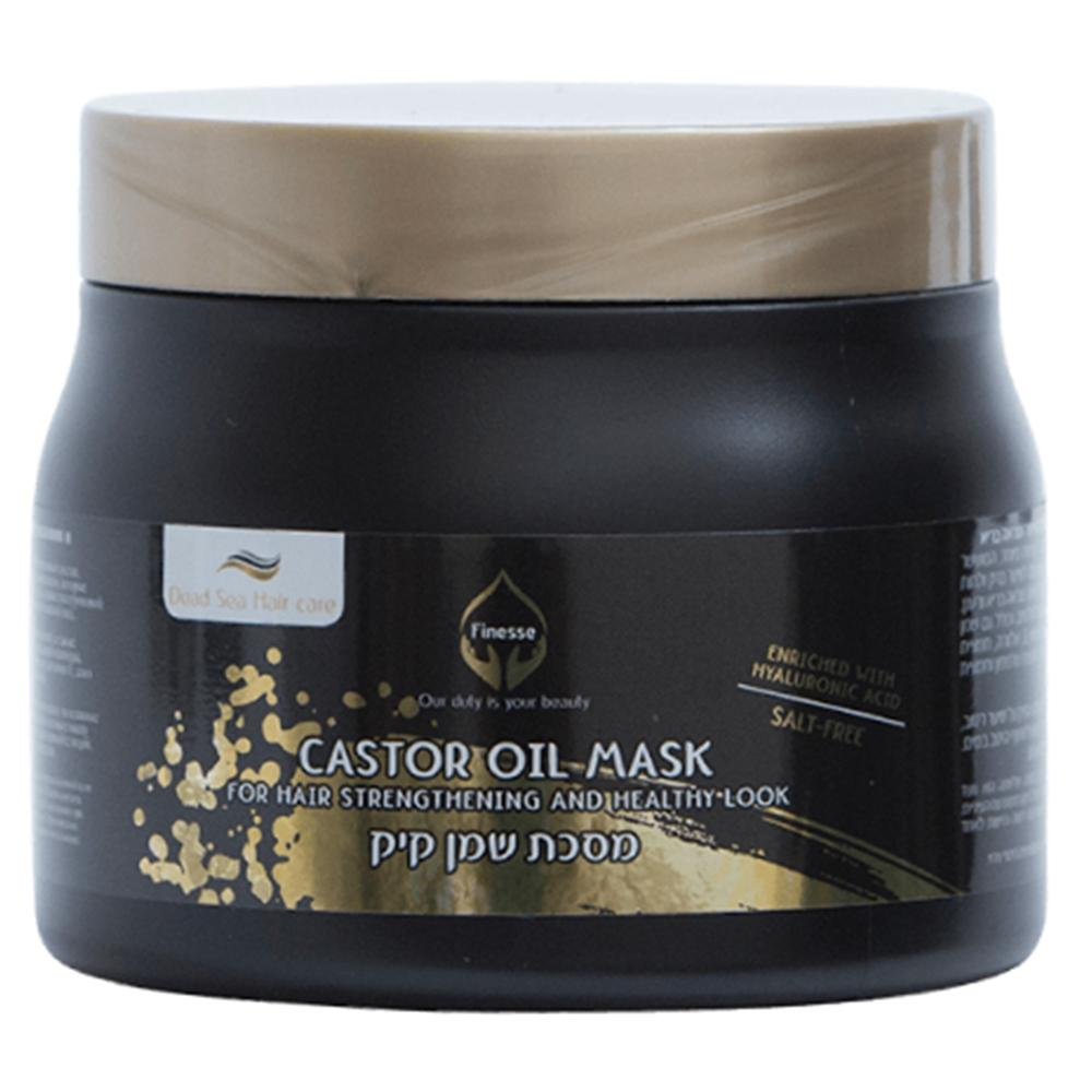 DEAD SEA HEALTHY LOOK HAIR STRENGTHENING CASTOR OIL MASK