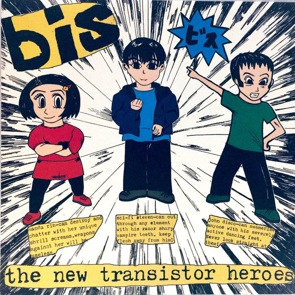 "Bis, ""The New Transister Heroes"" LP (1997). Front cover image. Indie rock, disco, twee from the UK. Pop-punk. Grand Royal/Wiija Records."