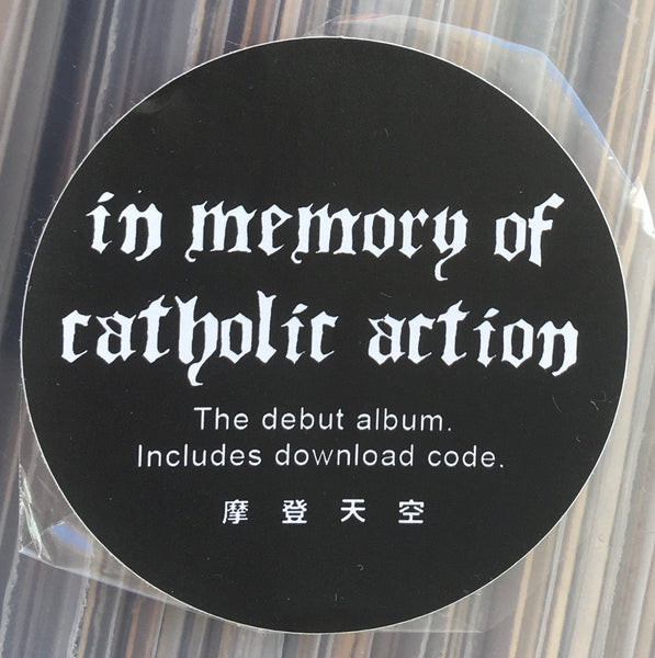 "Catholic Action ""In Memory Of"" LP + CD (2017)"