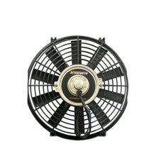 Mishimoto Electric Fan | 12"