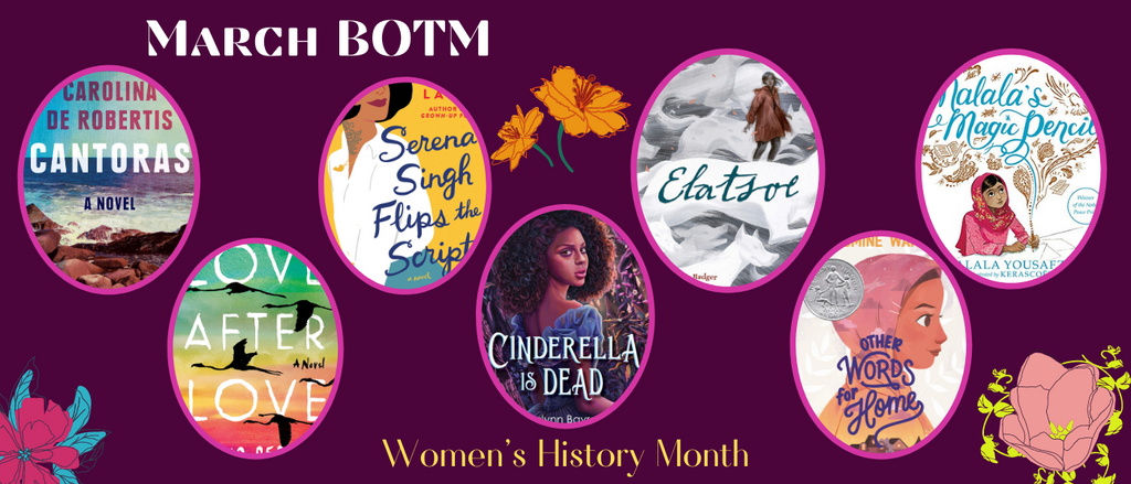 Tuma's Book of the Month, BOTM, monthly book box, no subscription book box. Diverse books by writers of color; celebrate BIPOC writers and stories