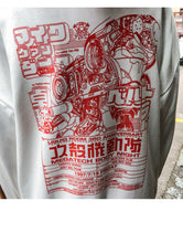 Load image into Gallery viewer, Streetwear  skateboard Hoodie Hip Hop