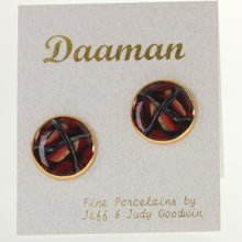 Load image into Gallery viewer, Goodwin - Earrings Crimson Red