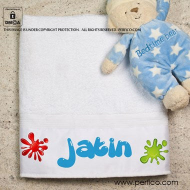 Personalized Towel for Younger Brother