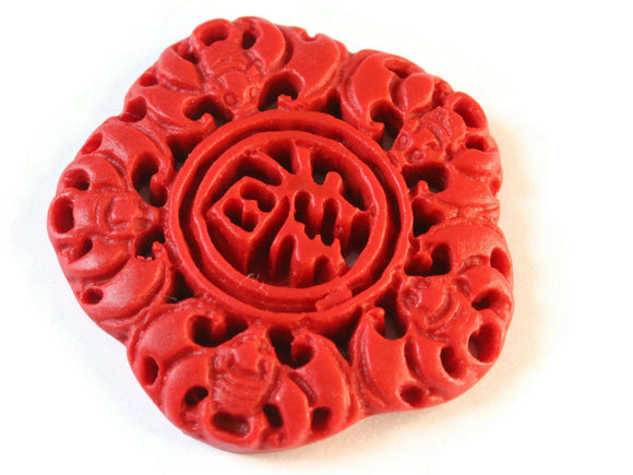 Carved Cinnabar Flower Bead Cinnabar Pendant Lacquer Bead Loose Red Bead Floral Bead Jewelry Making Beading Supplies Two Hole Focal Bead