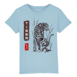 T-Shirt TIGER <br> ENFANT