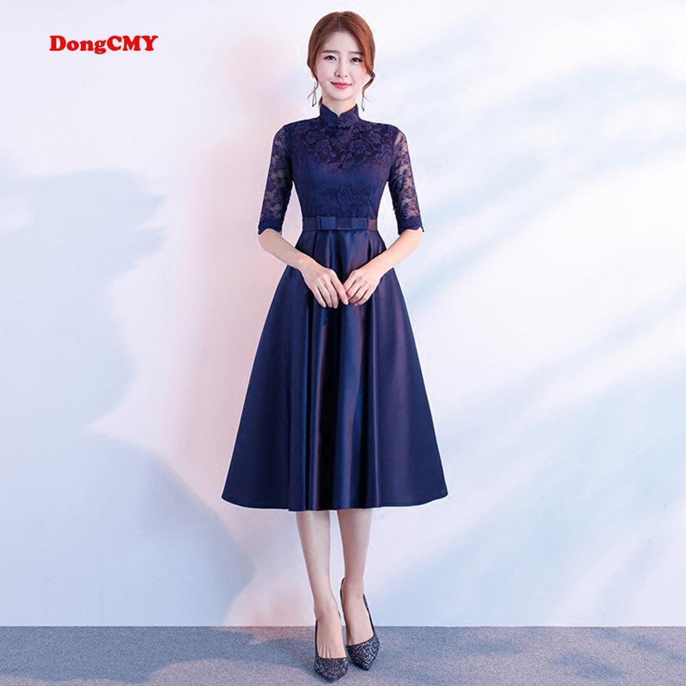 DongCMY Free shipping Prom dress short  women elegant party fashion plus size Navy Blue Gown