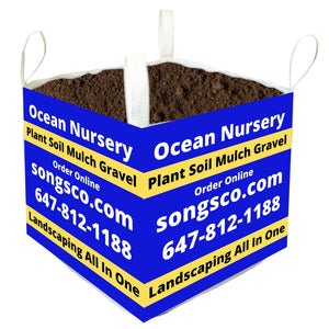 Lawn Top Dressing-with manure compost - Songsco.com - Ocean Nursery