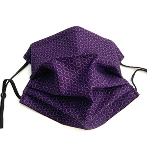 Masque en tissu ajustable / Purple ajustable face mask