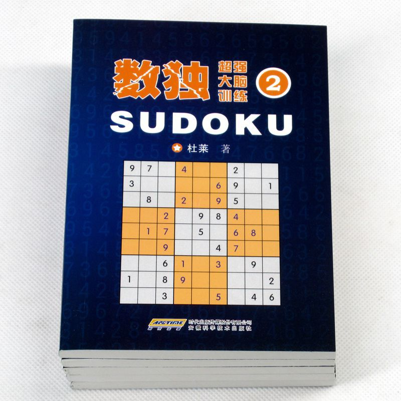 Collection of 6 Sudoku Books