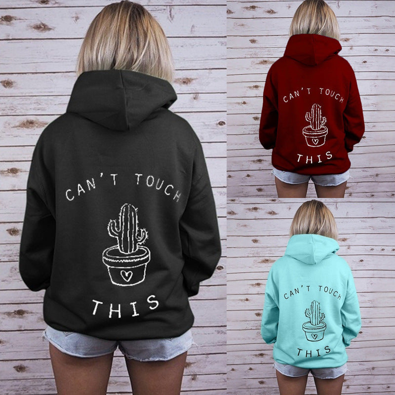 """Can't Touch This"" Hoodie"